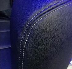 Detalle asiento mono Cápsula