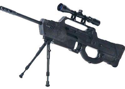 Marcadora Francotirador Láser Tag